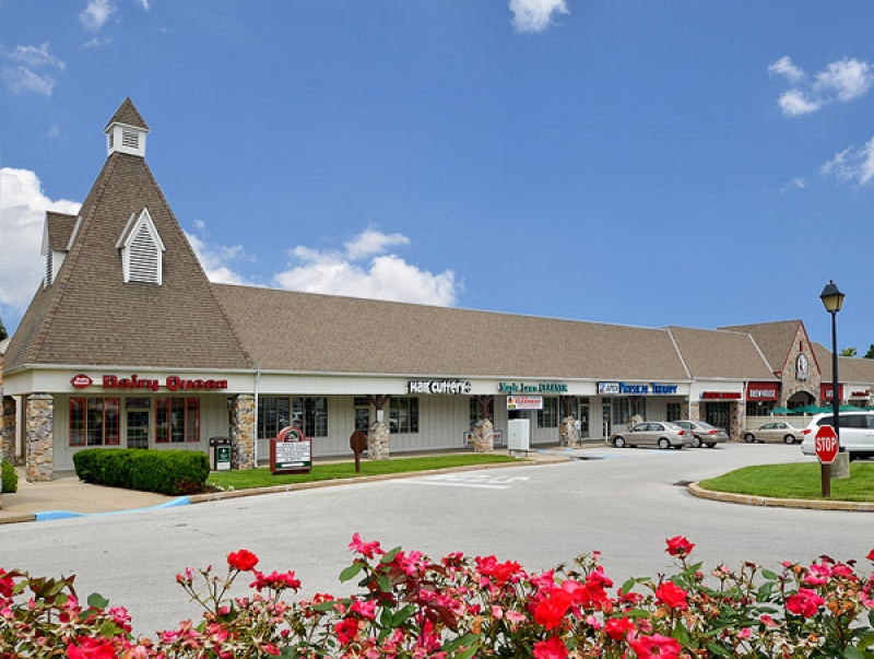 Maple Lawn Village Shopping Center Retail Space